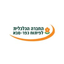 SOGO Customers Logos