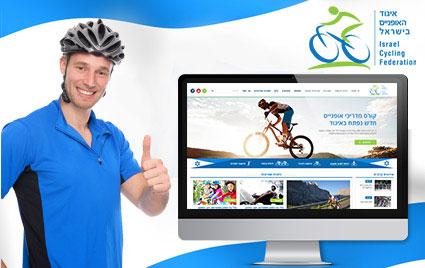 איגוד האופניים