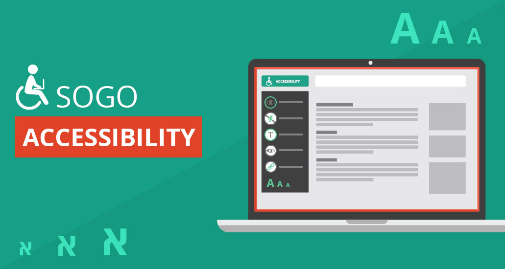 נגישות אתרי אינטרנט-סוגו דיגיטל